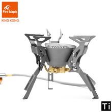 Cooking Stove Camping Titanium 199g FMS-100T