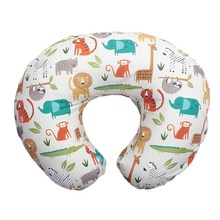 Baby Nursing  Only Incluede Pillow Core