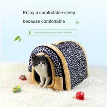 Zdejmowane i zmywalne hodowla zwierząt małe i średnie łóżko dla psa pluszowe łóżko dla psa uniwersalna czterosezonowa psia buda