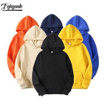 Fashion Brand Men Solid Hoodie Men's Casual Wild Hooded Sweatshirt