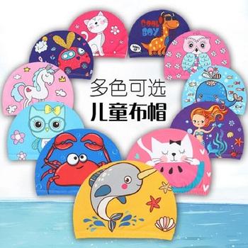 Czepki kąpielowe dla dzieci Cute Cartoon chłopcy i dziewczęta uniwersalne dziecięce wygodne z nadrukiem czapki pływackie tanie i dobre opinie CN (pochodzenie)