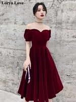 Burgundy Short Evening Dresses 2020 Off Shoulder Prom Dresses Velvet Women Formal Party Night Vestidos De Gala Graduation Gowns
