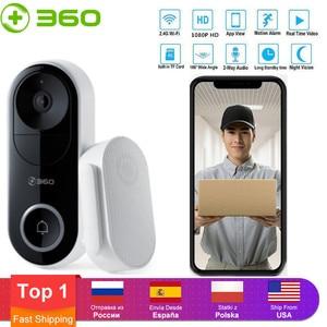 360 d819 inteligente ip vídeo porteiro campainha de vídeo wi fi chamada vídeo ai reconhecimento facial ir alarme 1080 p câmera inteligente campainha casa