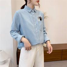 Джинсовые женские блузки рубашки туники Женские топы и 2020