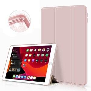 Чехол Funda для iPad Mini 1, 2, 3, 4, 5, 7,9, умный чехол с функцией автоматического пробуждения/сна для iPad Mini 2th, 3th, 4-го, 5-го поколения, Магнитный чехол 7,9 дю...