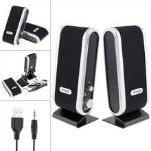 Проводные usb колонки usb20 6 Вт стерео аудио разъем 35 мм для