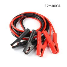 Heavy Duty 2000AMP 4M Car Battery Jump Leads Booster Cables Jumper Cable For Car Van Truck