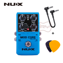 NUX MOD CORE DELUXE Guitar Effect Pedal 8 Modulation Effects Preset Tone Lock Guitarra Multi-Modulation Pedal + Free Connector new nux mini core rivulet digital chorus pedal chorus guitarra effects pedal with upgraded firmware true bypass free shipping