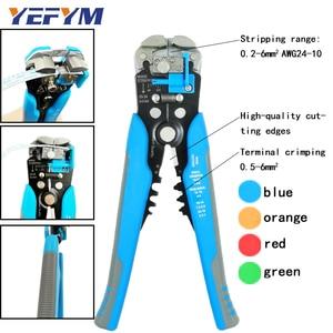 Image 2 - Çok amaçlı pense otomatik striptizci kablo tel kesici sıkma araçları HS D1 yüksek hassasiyetli elektrik marka el aletleri