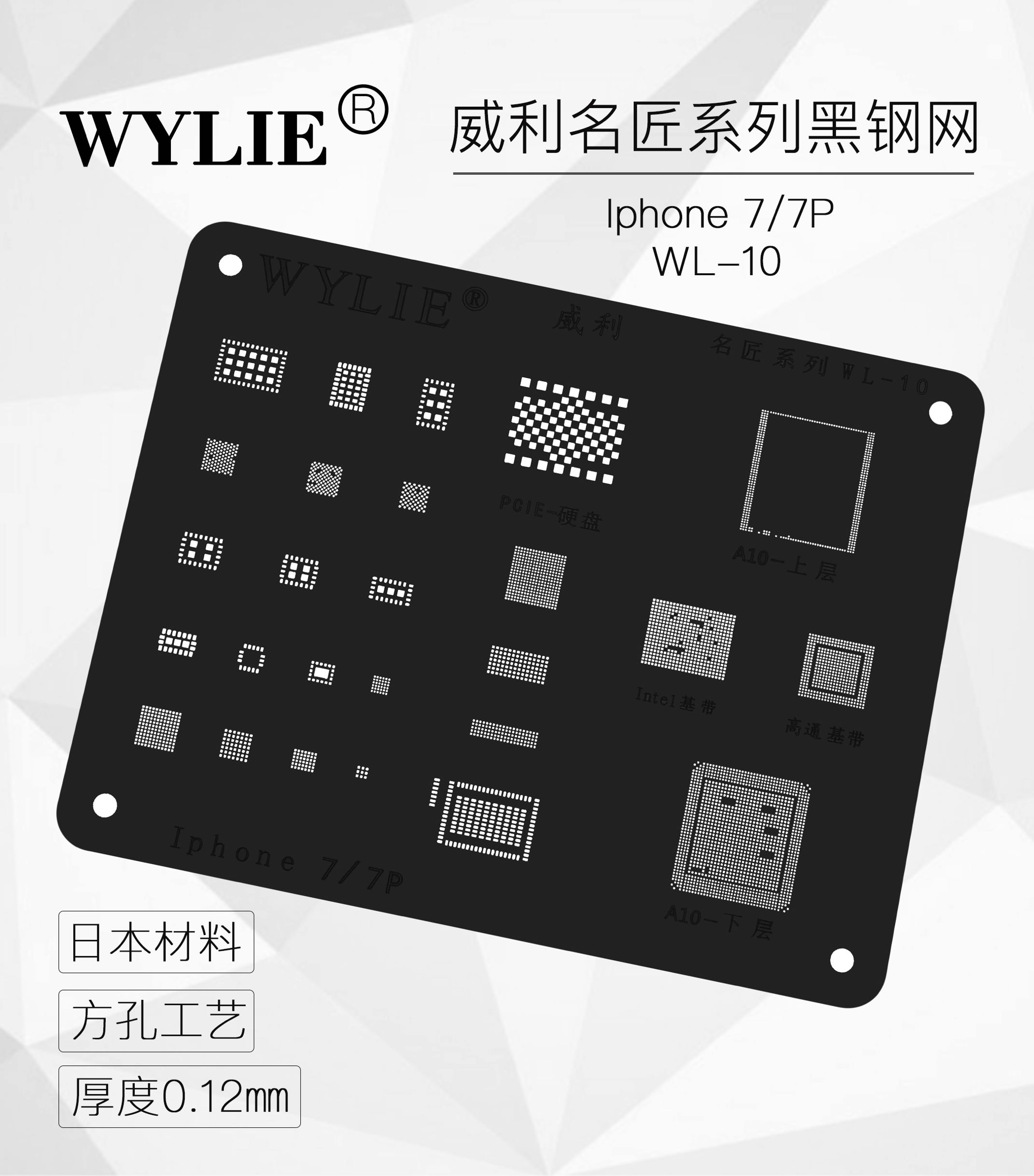 Wylie BGA Reballing Stencil for iphone 5 5s 6 6plus 6s 6splus 7 7plus 8/8 plus x xs max XR A13 A12 A11 A10 A9 A8 A7 CPU RAM chip 4
