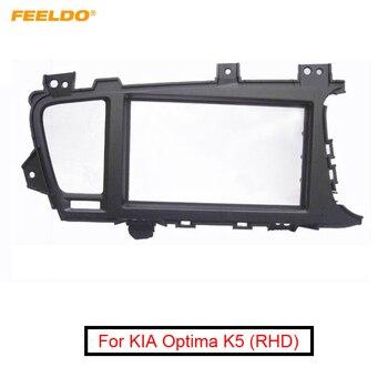 FEELDO Car Radio Audio 2DIN Fascia Frame Adapter for KIA Optima K5 (RHD) 2010+ Dashboard Frame Panel Installation Mount Kit