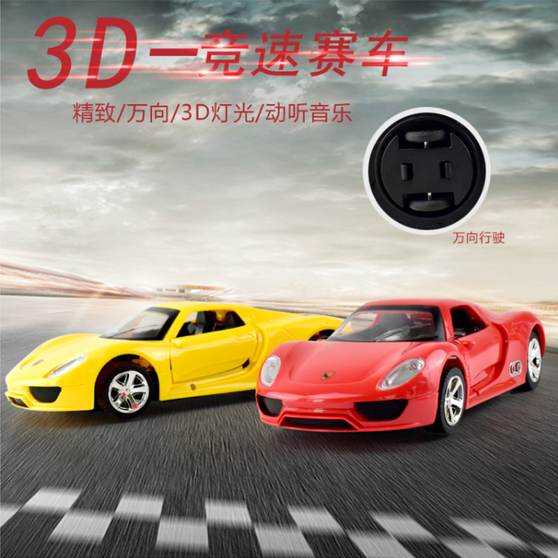 Stall Hot Selling Electric Universal Car Ferrari Light Music Automatic Door Opening CHILDREN'S Toy Car
