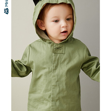 Minibalabala Baby jacket boys and girls baby