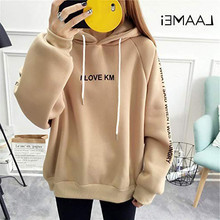 Autumn Winter Hoodies Women's Loose Large Size Zipper Letter