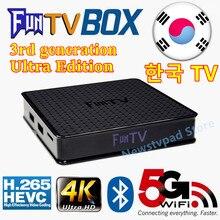 Новинка 2021 года! evpad pro UBOX pro tvpad корейский IPTV встроенный WIFI Android TVBox feetv TVPAD Корейская версия