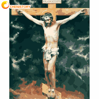 Religious Paint By Numbers For Adults Crucifixion Of Jesus Cross