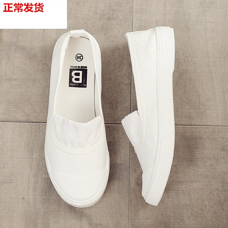 2020 Summer Canvas Low-top Working Ladies Black And White Ordinary Shoes Women New Korean Version Of All-match Casual Fashion