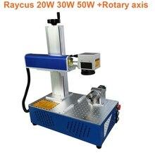 Raycus 20W 30W Fiber Laser Marking Machine Portable laser marking machine Mini rotary included