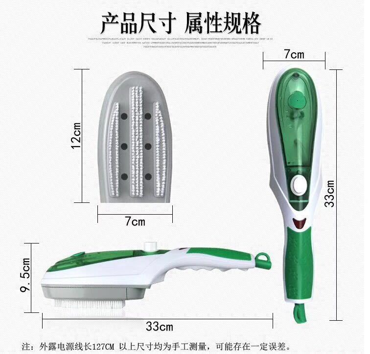 ASD Hand-Held Electric Iron ASD-011 Household Mini Electric Iron Manufacturers Direct Selling Wholesale