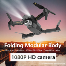 Wifi RC Drone 1080P 480P HD Dual Camera Optical Flow Aerial Quadcopter FPV Drone