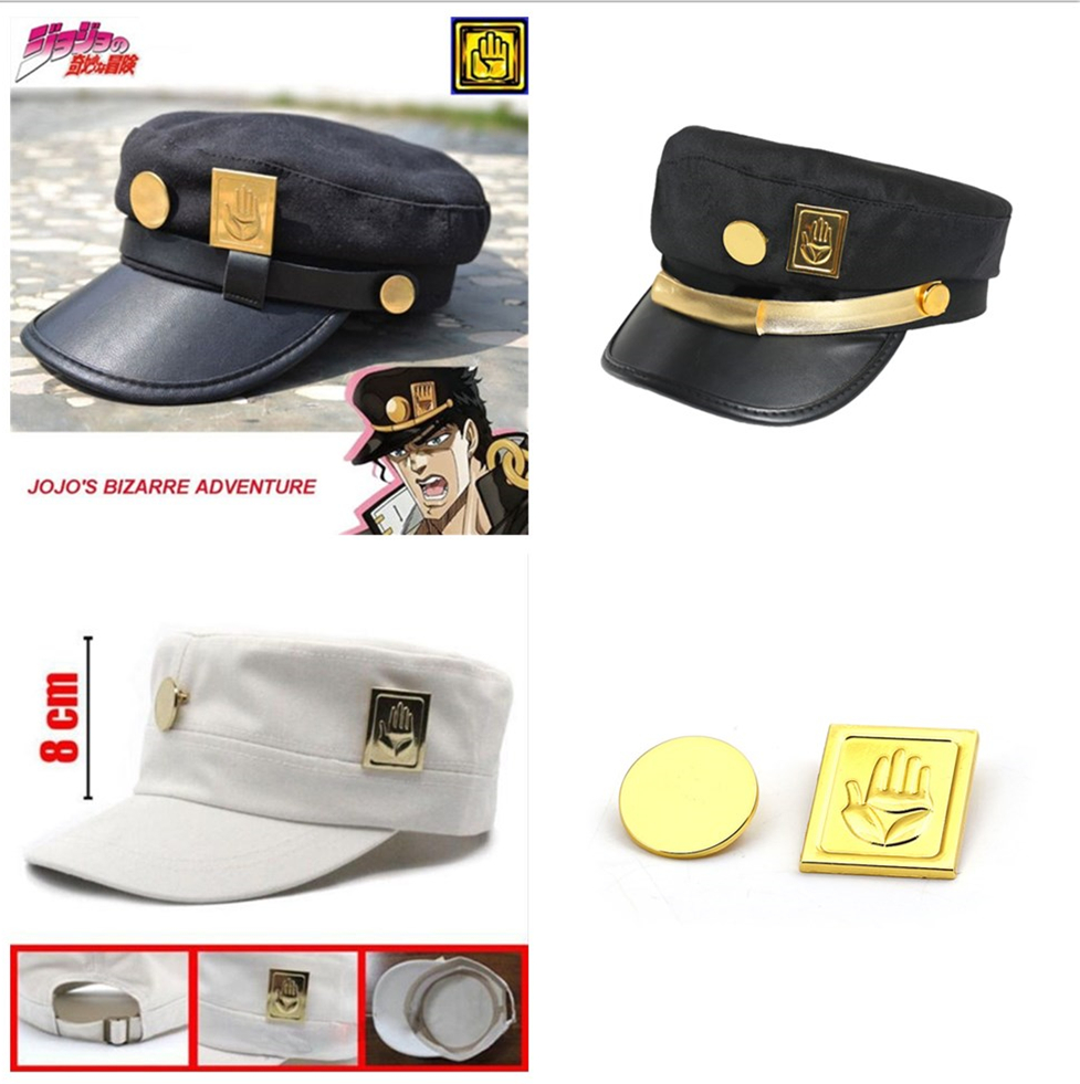 Anime JoJo/'s Bizarre Adventure Jotaro Kujo Joseph Gold Badge Cap Hat Otaku Gifts