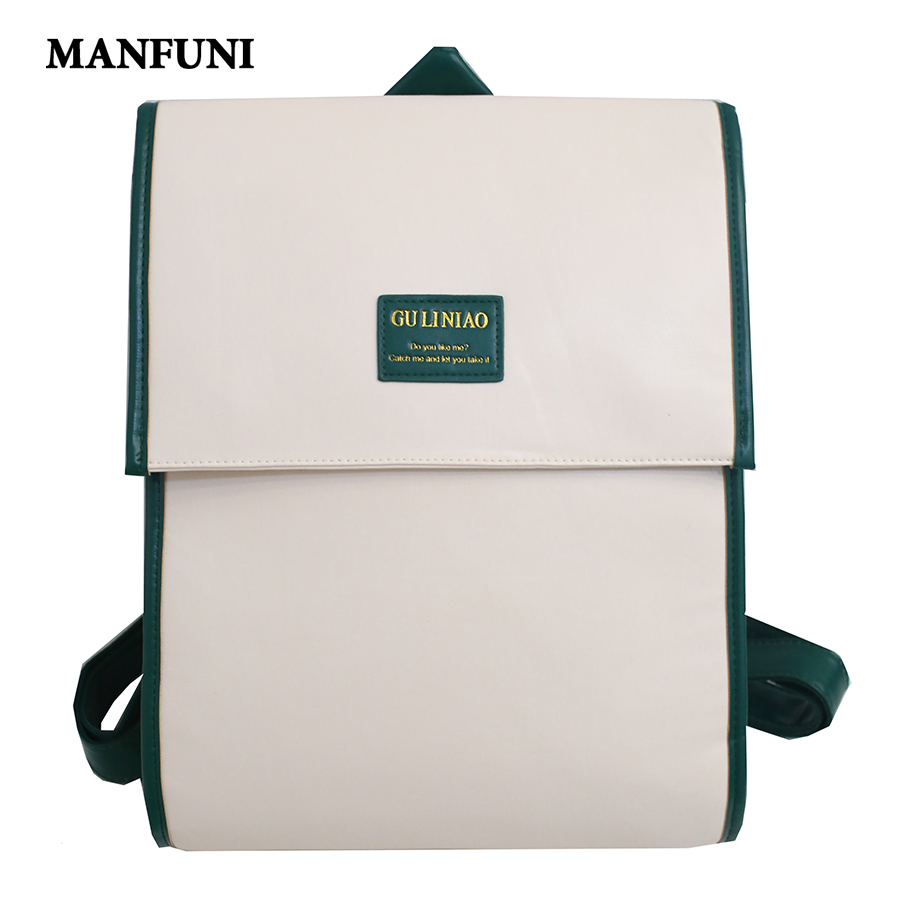 New Korean Style Backpack Pu Leather Teenage Girl School Bag Fashion Large Capacity Book Bag Laptop Backpack Mochila Feminina