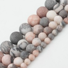 Matte Natural Stone Pink Zebra Jasper 4 6 8 10mm Frosted Round Loose Stone Beads For Jewelry Making Diy Bracelet Necklace 15inch