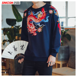 Sinicism Store Mens Vintage Embroidery Streetwear Hoodies Men 2019 Autumn Hip Hop Pullover Male Long Sleeve Oversize Sweatshirts