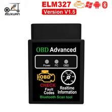 цена на Super Mini Elm327 Bluetooth OBD2 V1.5 Elm 327 V 1.5 OBD 2 Car Diagnostic-Tool Scanner Elm-327 OBDII for Android Code Reader