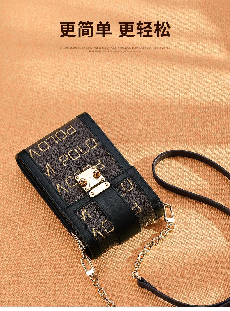 WILLIAMPOLO phone bag small messenger bag Women wallte handbags new wild wallet card coin bag shoulder bag casual
