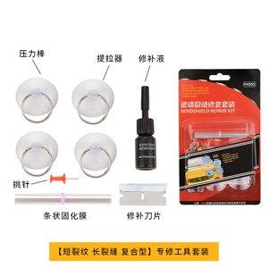 Image 2 - Venda quente kit de reparo do pára brisa janela do carro vidro risco crack restaurar ferramentas reparo da janela do carro tela polimento estilo do carro
