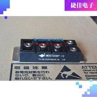 MDS100BP-16 MDS75BP-16 MDS75BP-12 DF100AC160 DF100AC120