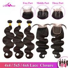 עלי קוקו ברזילאי גוף גל חבילות עם סגירת צבע טבעי/#2/#4 100% שיער טבעי Weave חבילות עם סגירת ללא רמי שיער