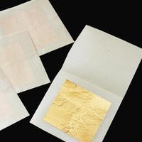 4,33*4,33 см настоящая 24K Золотая маска из фольги лист антивозрастной роскошный лица Золотые листы Ageless