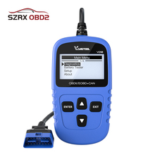 VDIAGTOOOL VD10 OBD2 Scanner OBD Car Diagnostic Tool Car Code Reader Fault Code Read/Clear Auto Scan Tools Car Accessories