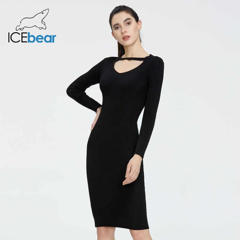 Icebear 2020 봄 새로운 대외 무역 슬림 목 슬림 드레스 스웨터 스커트 여성 니트 꽉 스커트 AW-239