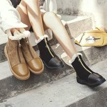 Женские зимние ботинки на молнии женские теплые с мехом плоской