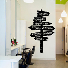 Wall Decal Removable Road Sign Popular Vinyl Sticker Hot Movie Wall Poster Road Sign Wall Art Decal road wall decal highway vinyl sticker street wall art kids racing road bedroom living roon home decoration removable diy ww 182