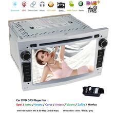 Car DVD Player For OPEL VAUXHALL HOLDEN/Antara/Astra H/Combo/Corsa C/Corsa D/Meriva/Signum/Tigra TwinTop/Vectra C/Vivaro MAP CAM