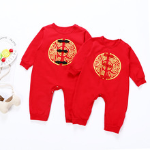 Socks Traditional-Clothes-Set Baby-Set One-Piece Costume Romper Embroidery Unisex Hat