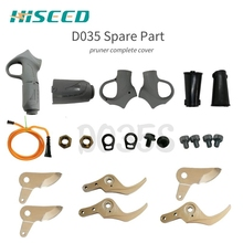HD035S spare parts order link, spare blades, movable blades, complete blades