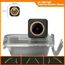 HD 1280x720p Golden Camera Trajectory Dynamic Parking Line for Buick Park Avenue Chevrolet Sail Camaro FIAT 500 500C ABARTH