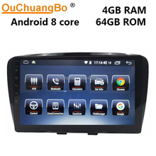 Ouchuangbo 10.1 inch IPS screen car gps stereo radio head units for FAW D60 support carplay DSP 8 cores 4+64 android 9.0 OS