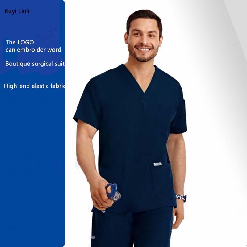 Men's And Women's Surgical Suits Hand Washing Suits, Split Body Suits, Oral Beauty Pet Doctor's Uniform