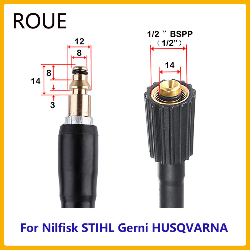 Nilfisk Pressure Washer Extension hose C100,C110,C120 etc  NON OEM Heavy Duty