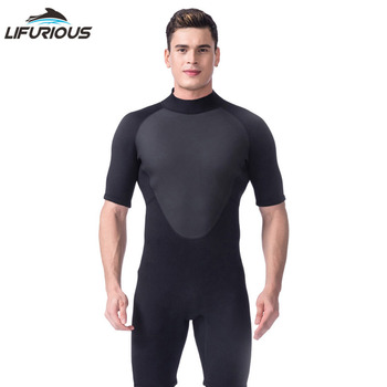 LIFURIOUS One-piece Diving Suit Men Wetsuits 3mm Neoprene Short Pants Diving Wetsuit Surf Waterproof Beach Clothes Spearfishing