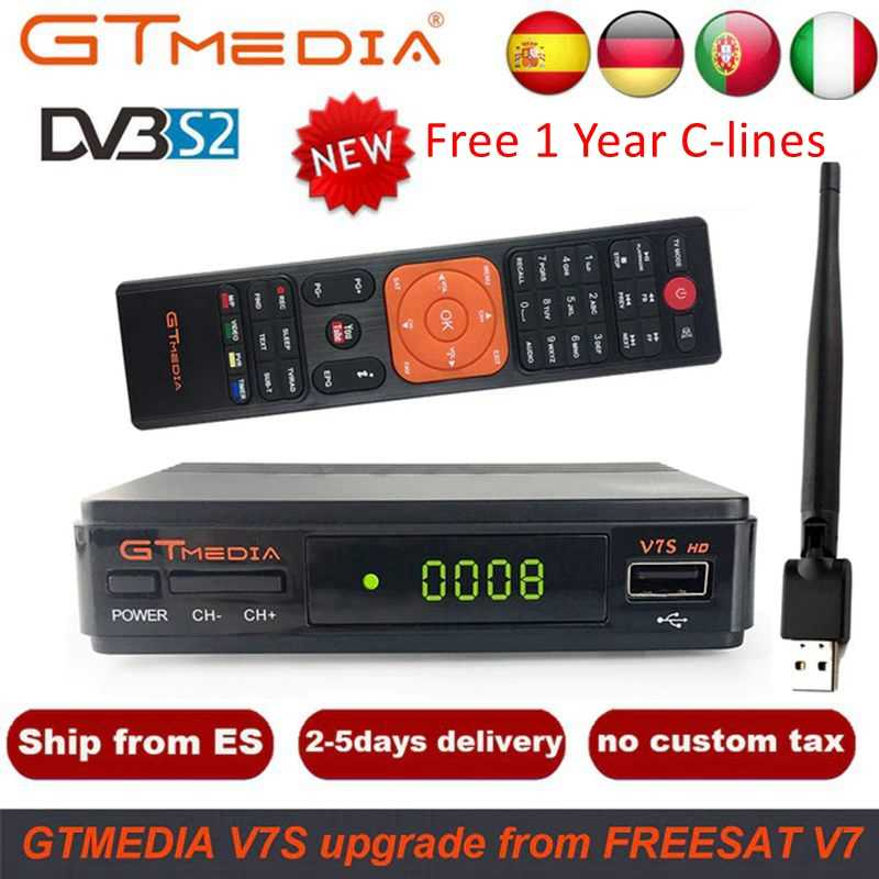 Gtmedia V7S Hd Satellietontvanger DVB-S2 V7S Hd Full 1080P + Usb Wifi + 1 Jaar C Lijnen Upgrade freesat V7 Hd Receptor Sat Tv Box