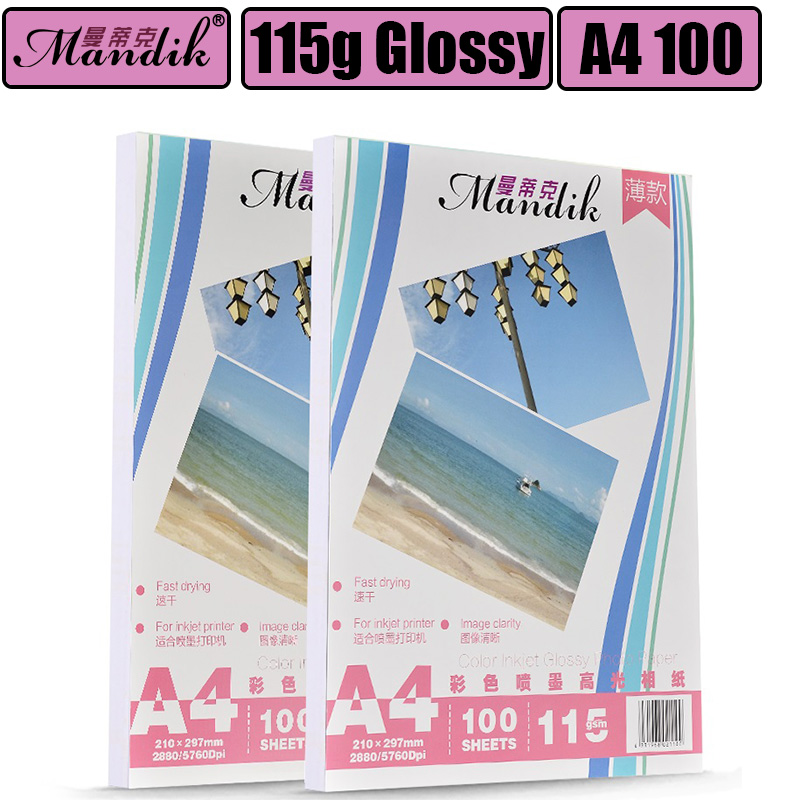 115g One Side Glossy Photo Paper A4*100 Sheets For Color Inkjet Printer