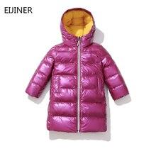 Toddler Girl Winter Coats Pink Silver Gold Kids Boys Down Jacket Children Waterproof Hooded Duck Wown Warm Coat