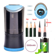 Pencil Sharpener Stationery Electric Automatic USB Lithium-Battery Colored Heavy Rechargeable